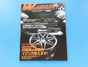 WAGONIST ワゴニスト2020年6月号/特集:旧型車の効果的イジリ方教えますパーツ装着見た目と機能ドレスアップ劣化部品復元術ワゴン車情報誌