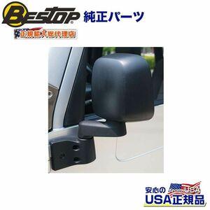 [BESTOP(be Stop ) regular import representation shop ]HighRock 4×4 mirror for exchange JEEP Jeep YJ*TJ Wrangler original half door / free shipping 5126101