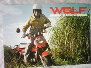 美品 旧車 貴重 ウルフ カタログ LA11A 当時物 WOLF