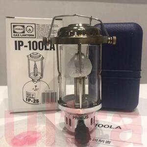【廃盤/美品!】プリムス IP-100LA ガスランタン