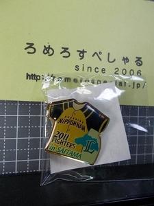 ◆【未開封ピンバッジ】2011年埼玉西武ライオンズ/SAITAMA/北海道日本ハムファイターズ【ピンズ/ピンバッチ/野球】