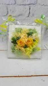 ★プリザーブドフラワー セロファンラッピング フレームアレンジ 正方形 黄色 誕生日 母の日 結婚祝 新築祝 ギフト ★