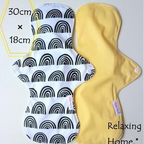 ●布ナプキン 2枚セット 多い日(昼用) 普通の日(夜用) イエロー&にじ