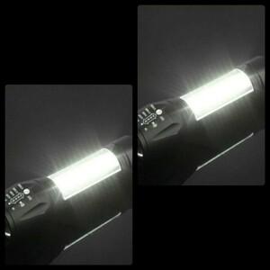 ♪2点ペアセット♪USBケーブル付き★懐中電灯 led USB 携帯充電 防水
