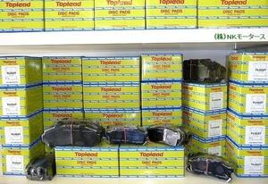 フロントブレーキパッド バモス ホビオ HM3 HM4 HJ1 HJ2 フロントパッド メーカー品トップリード製