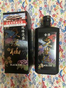 ■泡盛 久米仙 古酒 BLACK ■35度 720ml ■12本セット ■送料無料