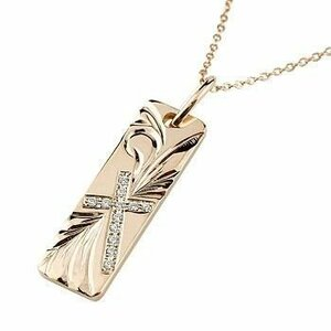 ハワイアンジュエリー メンズ クロス ダイヤモンド ネックレス トップ ペンダント ピンクゴールドk10 10金 十字架 チェーン 人気 ダイヤ