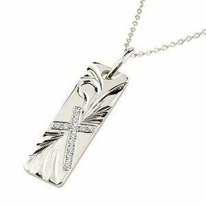 ハワイアンジュエリー メンズ クロス ダイヤモンド ネックレス トップ ペンダント ホワイトゴールドk10 10金 十字架 チェーン ダイヤ