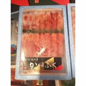極上一本物 辛子明太子 2L 1kg (15腹前後)北海道産