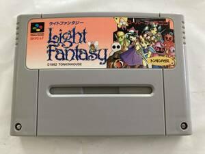 1026-007 スーパーファミコン ライトファンタジー Light Fantasy 動作品 セーブOK SFC スーファミ