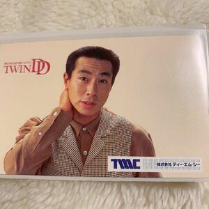 テレホンカード 柳葉敏郎テレカ 500円分未使用品