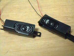 送料最安 120円 SP03:ノートPC内蔵型の豆スピーカー 使いみちさまざま 2個セット