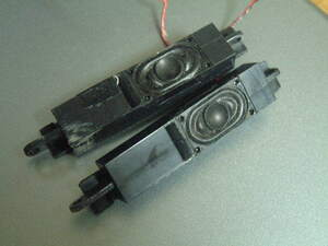 送料最安 120円 SP04:ノートPC内蔵型の豆スピーカー 使いみちさまざま 2個セット