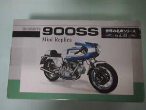 世界の名車シリーズミニレプリカ DUCATI 900SS