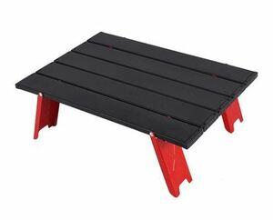 折り畳み式アルミテーブル コンパクト アウトドア キャンプ ピクニック