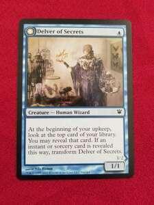 MTG Delver of Secrets 秘密を掘り下げる者 英語