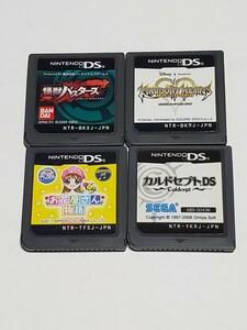 DS 人気ゲーム ソフトのみ 4本セット