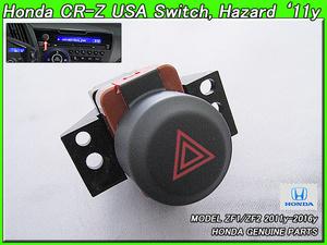 ZF1ZF2【HONDA】ホンダCR-Z純正USハザードスイッチAssy(黒ベース×赤△)NAVI無し用/USDM北米仕様CRZシー.アール.ズィーUSA非常灯ボタン