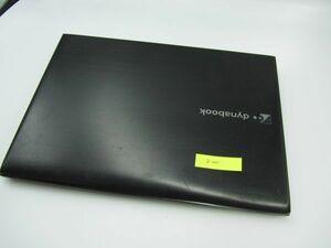 Toshiba Dynabook R732/G Portege R930 Series 現状品 Core i5 中古ノートパソコン D1001