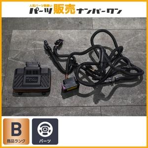 [ excellent level goods ] race chip Ultimate Audi 8T / B8 series S5 3.0L TFSI RaceChip Ultimate sub navy blue