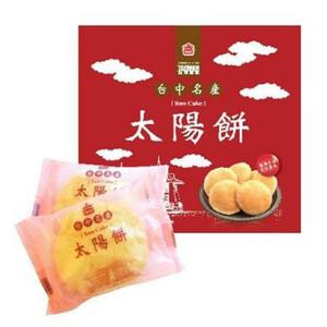 台湾直送!台湾 人気老舖『義美食品』太陽餅 サンケーキ 550g お菓子 お土産|送料無料
