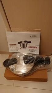 圧力鍋 3.5L IH・ガス火対応 ☆新品☆