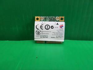 W31■富士通 LIFEBOOK SH/54C(FMVS54CD1)搭載 無線lanカード ATH-AR5B95