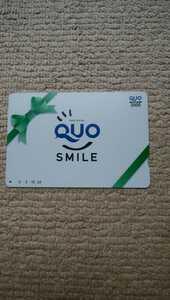 QUOカード 2,000円相当
