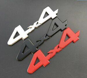 【送料無料】四駆 4WD 3D4x4エンブレム  タンドラ ジープ ランクル RAV4 アメ車  マットブラックカラー