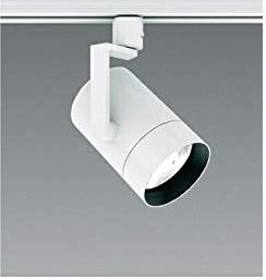 ENDO LEDスポットライト 配線ダクトレール用 ERS4794WA