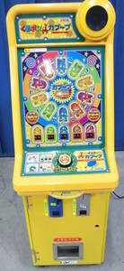 Excel # child oriented medal game case #..pon Cub -b