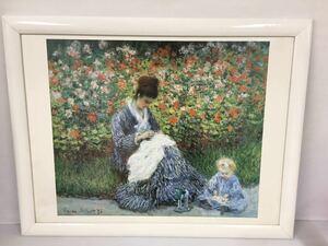 ◆クロード・モネ◆モネ夫人と子供 アートポスター 額装済 横88cm×縦69cm
