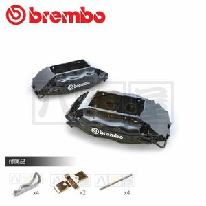 BREMBO Brembo F50 4 pot caliper left right set LEADING TRAILING both correspondence genuine products genuine article BRB-0012