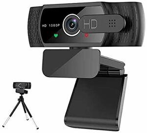 ウェブカメラ WEBカメラ フルHD1080P固定フォーカスレンズ