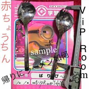 知らない人は、覚えて下さい。世界に誇る ラーメンフォーク 2本 日本製 丈夫です。勝手にスーちゃん応援隊 v1119 新品発送。ラーメン