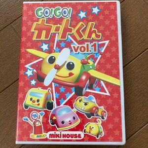DVD/GO!GO!カートくん