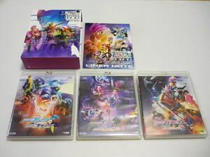 【送料無料】Blu-ray 仮面ライダー エグゼイド トリロジー アナザー・エンディング コンプリートBOX / ブルーレイ
