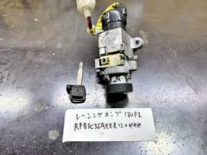 キムコ レーシングキング180Fi メインキーシリンダー 純正鍵付き 実働品