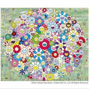 村上隆 森のコロポックル 新作ポスター お花 フラワー カイカイキキ オフセット ドラえもん
