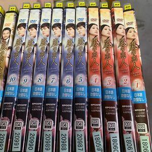 韓国ドラマ レンタル落ち DVD 嵐の恋人 全23巻