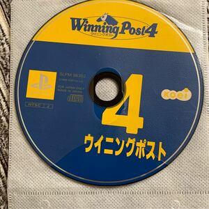 プレイステーション ソフト ウイニングポスト4