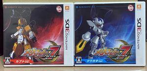 メダロット7 カブト・クワガタver 2本セット 3DSソフト