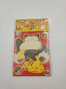 即決 新品 未使用 精靈寶可夢 ポケットモンスター ポケモン Pokemon お年玉袋 お正月 ポチ袋 12種類 12枚入り C Sun Hing Toys 香港 正規品