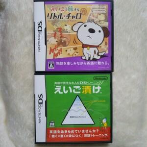 任天堂DSソフト えいごで旅する リトル・チャロ+えいご漬け
