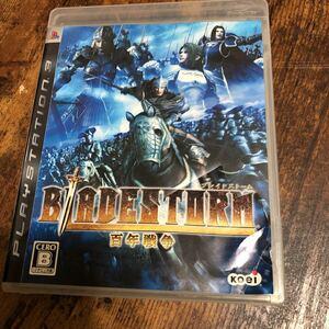 プレイステーション ソフト BLADESTORM 百年戦争 ゲーム プレステ