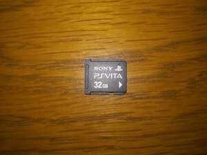 SONY PS Vita メモリーカード 32GB 中古品