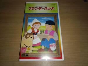 видео аниме * музыка * зажим [ A Dog of Flanders ] большой криптомерия . прекрасный ., Anne towa-p* дети * Chorus,ko ром Via колыбель .