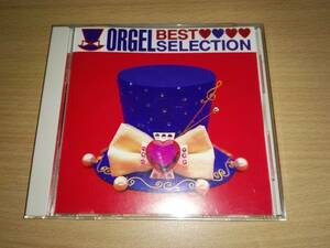 CD「決定版 オルゴール ベストセレクション」