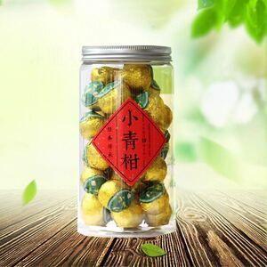 小青柑プーアル茶 中国の福建省