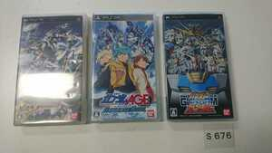 PSP PlayStation portable ソフト バンダイ SD ガンダム ジェネレーションズ GP AGE 3本 セット 動確済 ロボット アクション ゲーム 中古